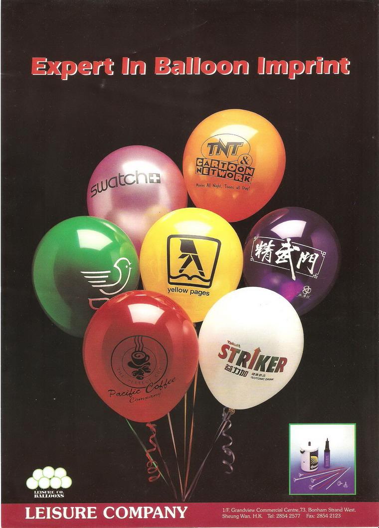 CTI Latex Balloons 912199 Pearl Yellow 12